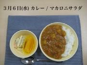 6 (水)_R