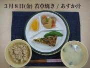 8(金)_R