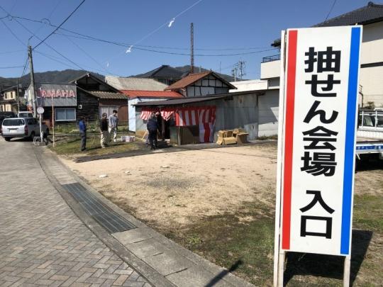 kuji20190405_001.jpg