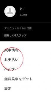 fc2blog_201904231106076bb.jpg