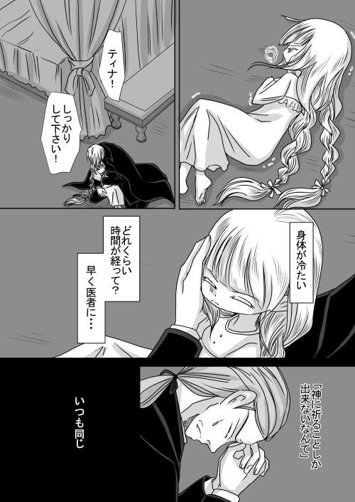 006_sa_050.jpg