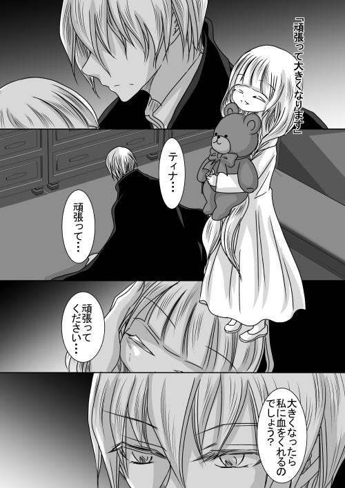 006_sa_052.jpg