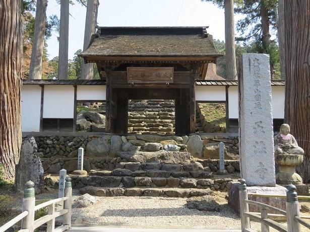 正法寺 惣門