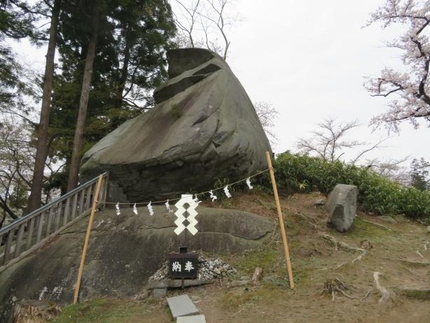 櫻山神社 烏帽子岩