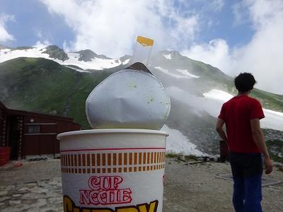 カップ麺と別山