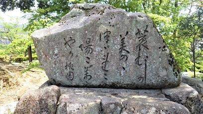 第283話】山口(その23)‐‐‐亀山公園山頂広場 | 世界遺産をゆく