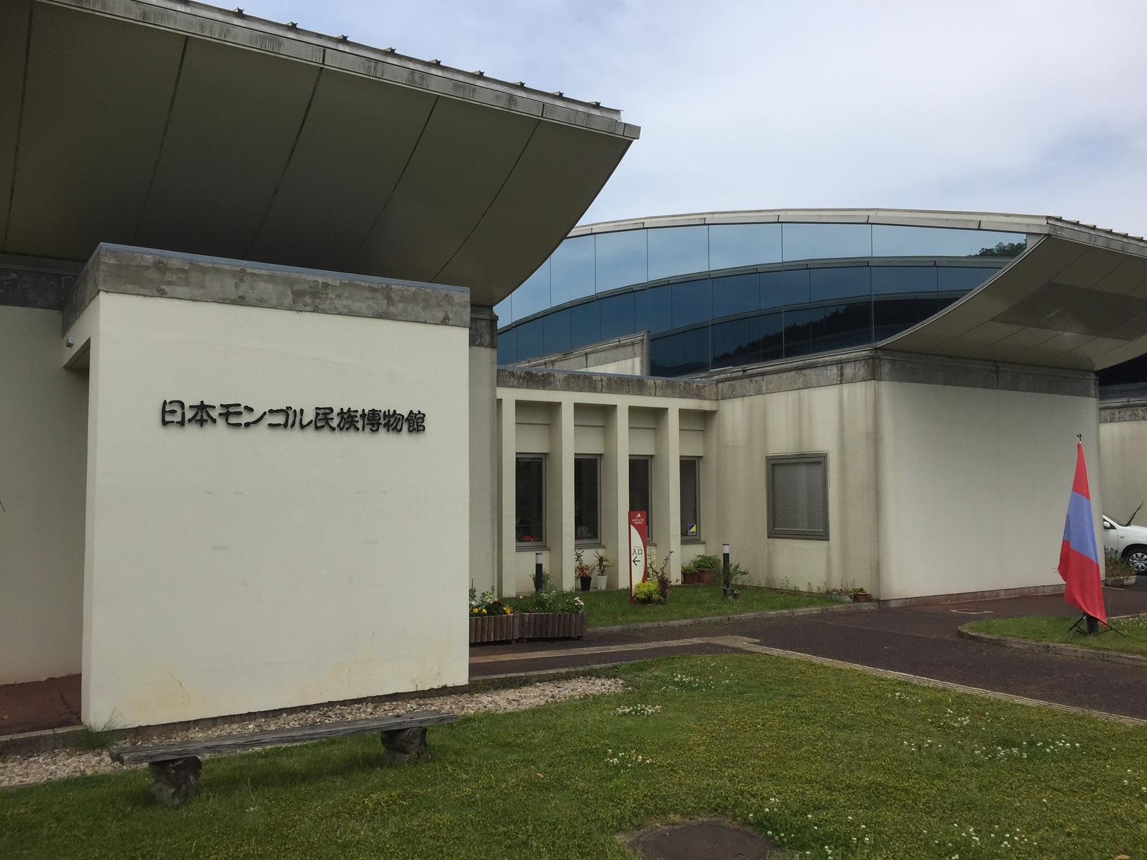 モンゴル博物館4