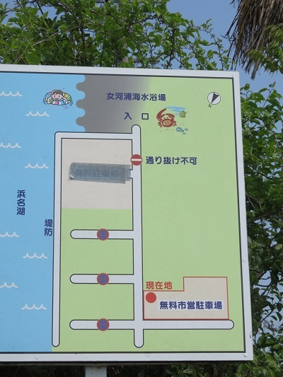 IMG_8879 女河浦海水浴場