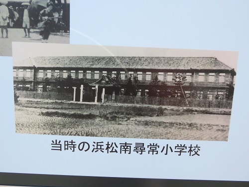 IMG_4093 当時の浜松南小学校