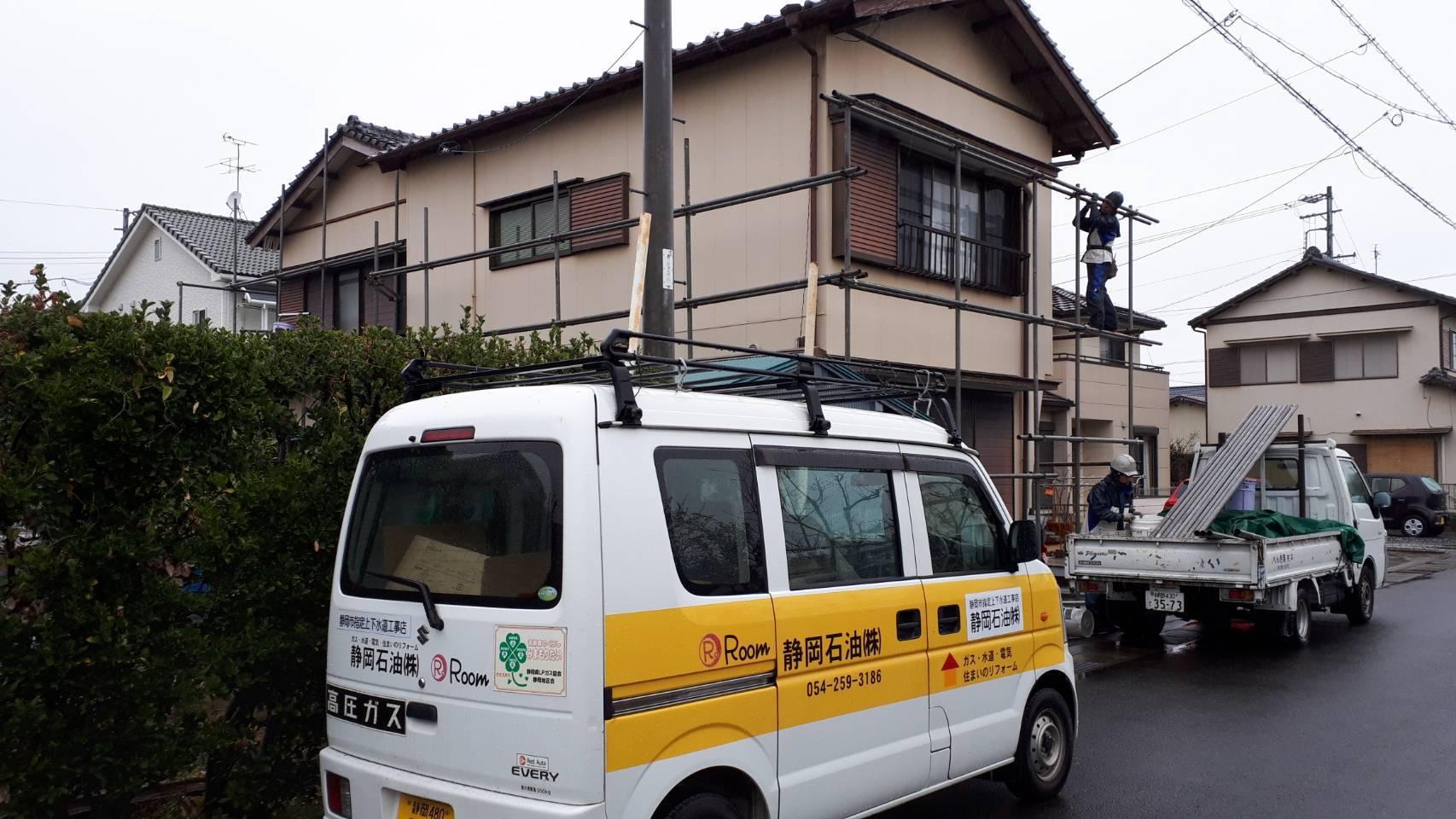 石田邸側面