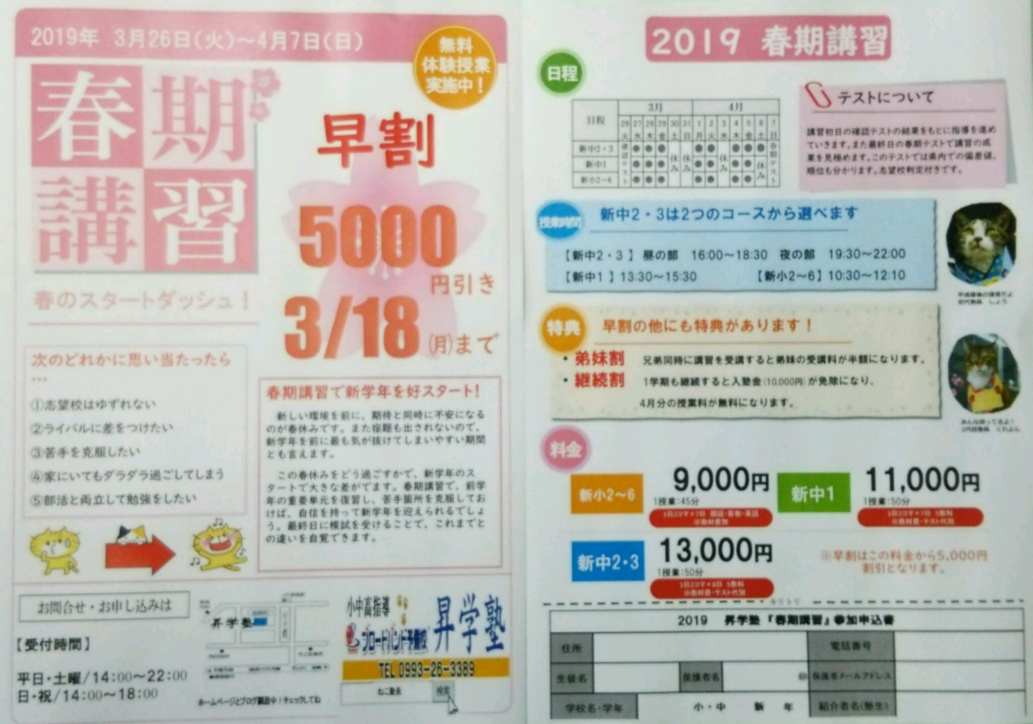 19-03-06-15-30-25-756_deco.jpg