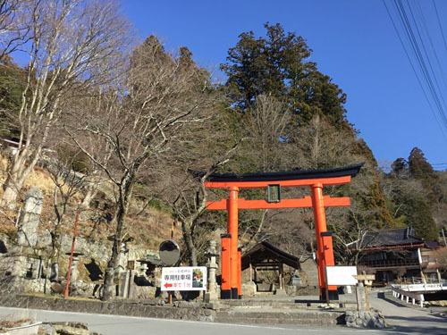 20190309金櫻神社下の鳥居付近 (2)