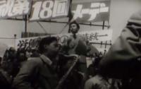 新日本ニュース 69号