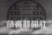 読売ニュース 56号