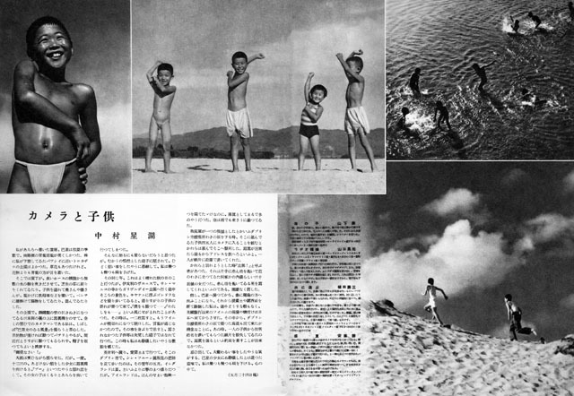 カメラと子供1938jun