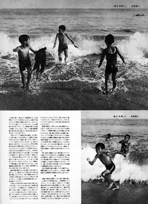 波と子供1938jun
