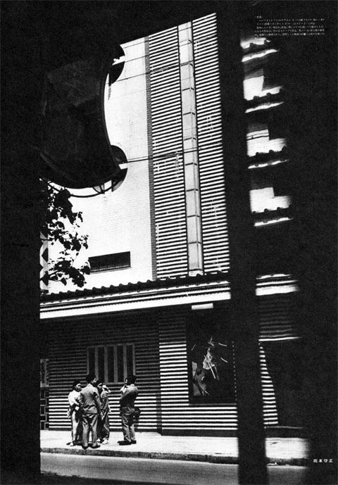 立話1938jun