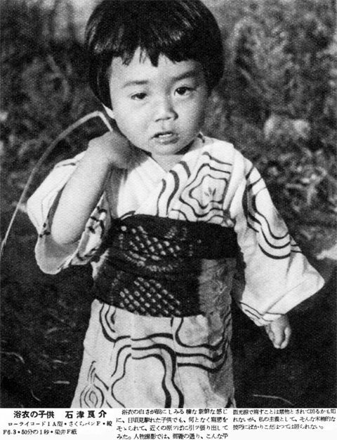 浴衣の子供1938jun