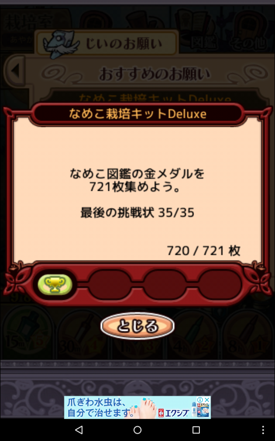 201906190743021f6.png