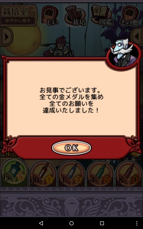 20190623093936603.png