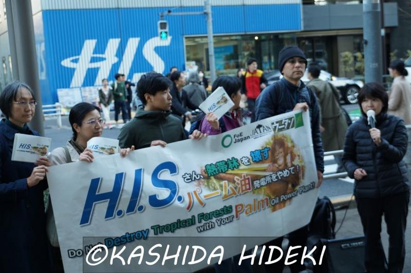 HIS前抗議行動3