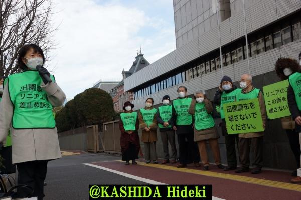 吉岡さんと宍戸さん