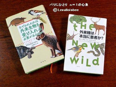 2冊の出典downsize