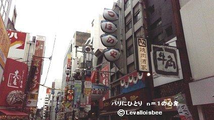 東京五輪で創業100年のづぼらやさんdownsize