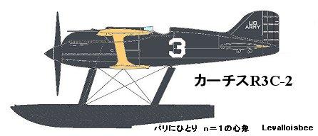 R3C2側面図カラーdownsize
