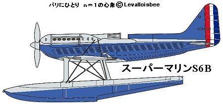 S6B側面図カラー