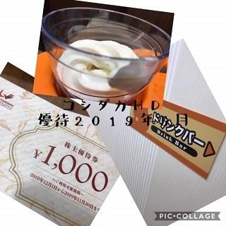 koshidaka201905.jpg