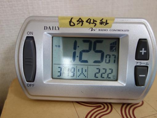19-03-19-08.jpg