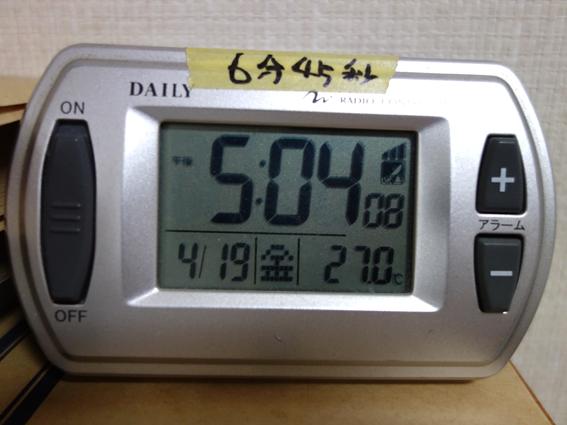 19-04-19-10.jpg