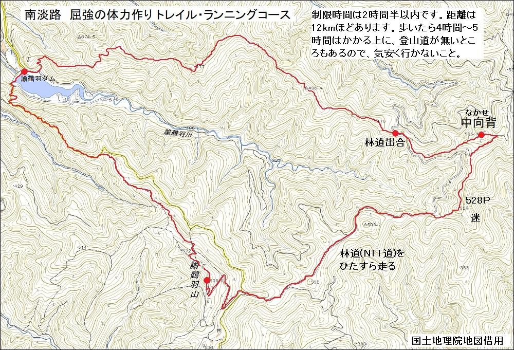 2019年5月13日の諭鶴羽川源流域の大周回 ルート図