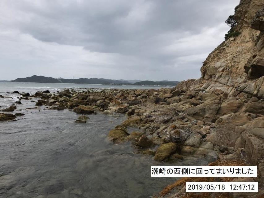 淡路島の最南端エリアをぐるっと一周