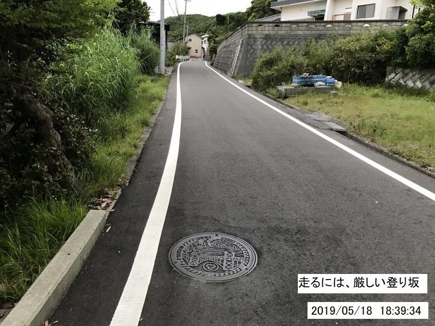 阿万丸田~仁頃漁港間3000m走再チャレンジ
