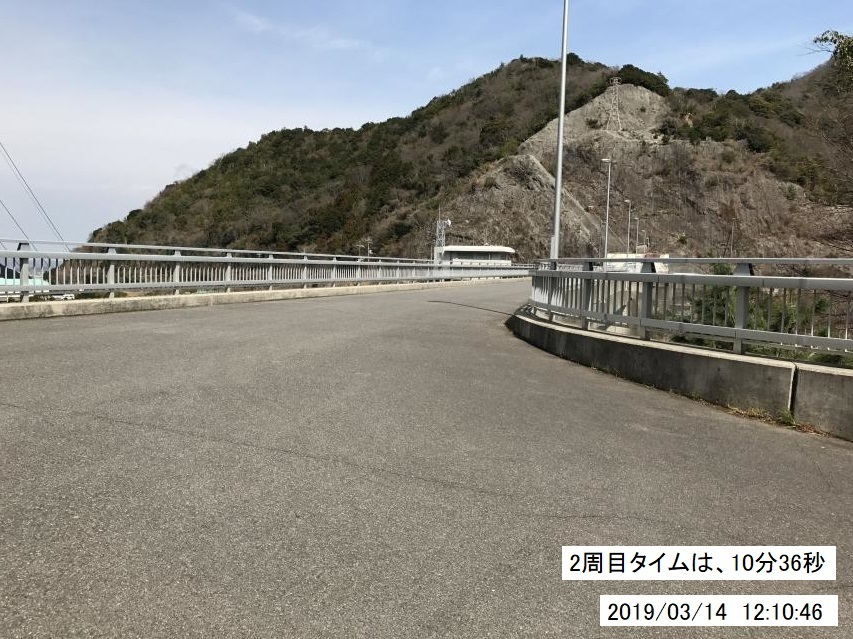 下山後に、ダム周遊路を2周駆け足!