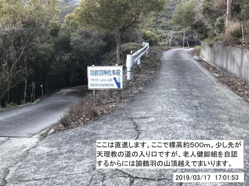 新登山道の駆け足!