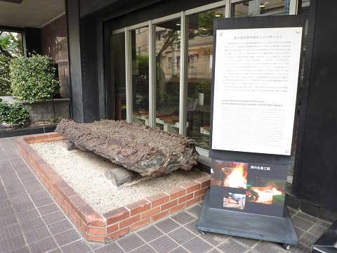 刀剣博物館 代々木 けら(ケラ)