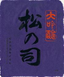 190624_2.jpg