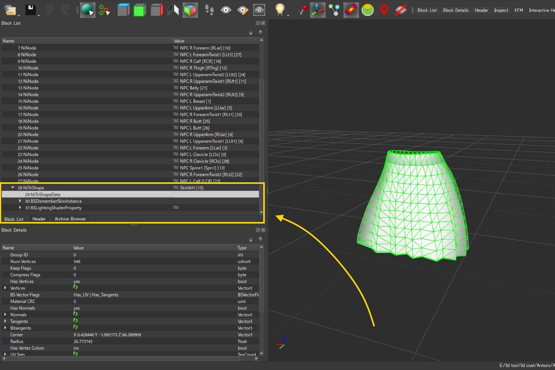 NewBone201905001 020-1 Info Skirt 1