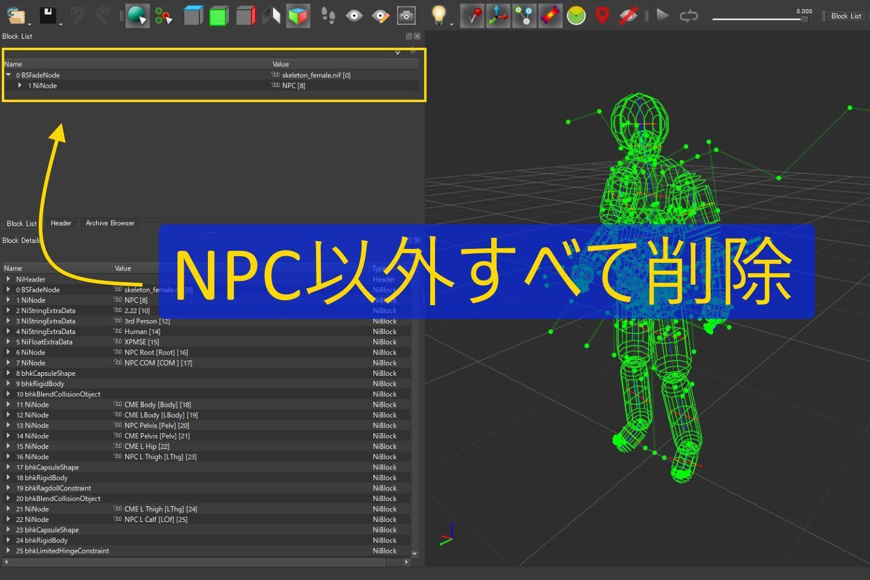 NewBone201905001 120-1 Info XP32 1