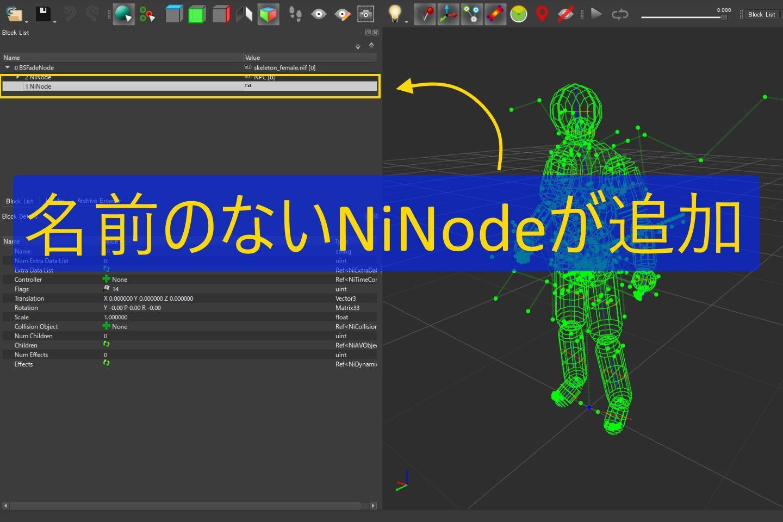 NewBone201905001 123-1 Info XP32 1