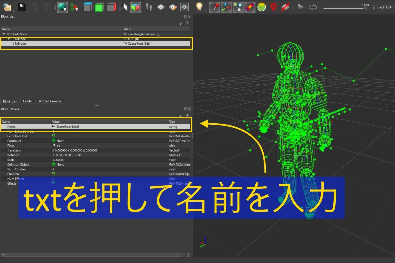 NewBone201905001 124-1 Info XP32 1