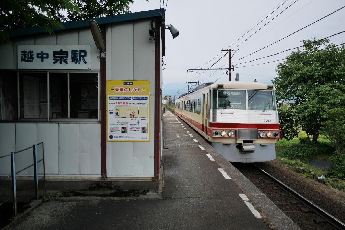 09越中泉05ホーム