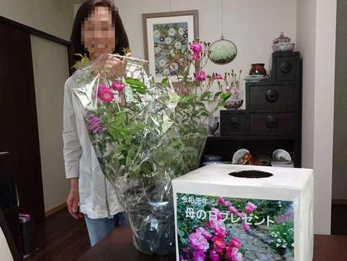 20190513 母の日プレゼント