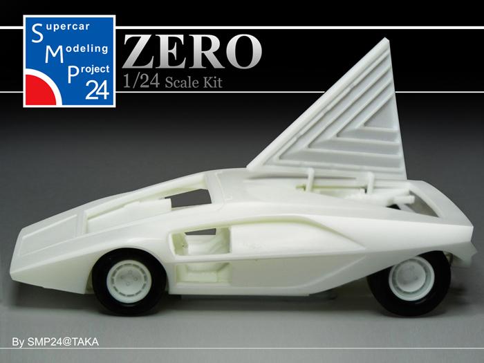 ZERO_011.jpg