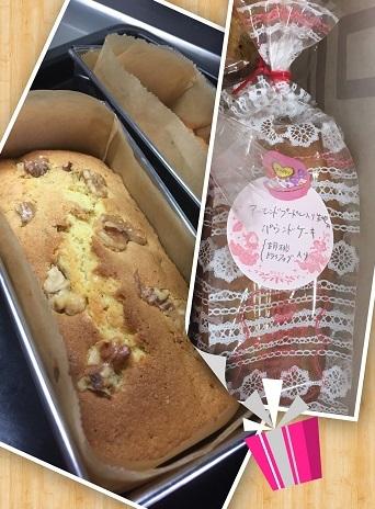 春休みケーキ3