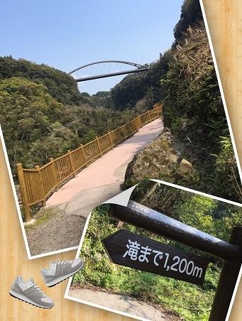 雄川の滝8