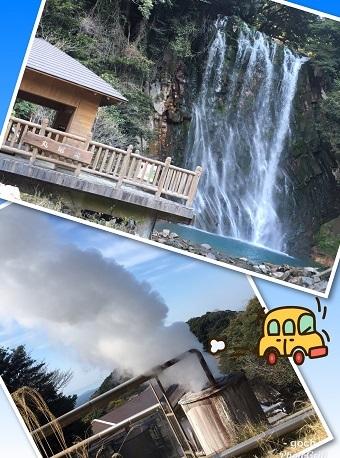 霧島温泉4